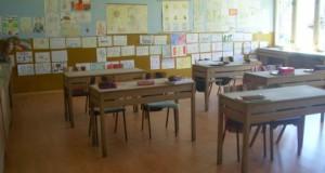 Kапиталне инвестиције у општини Рудо