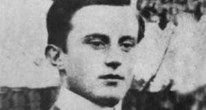 Pjesnički konkurs za Vidakovića