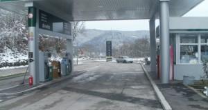 Расподјела регресираног дизел горива пољопривредним произвођачима