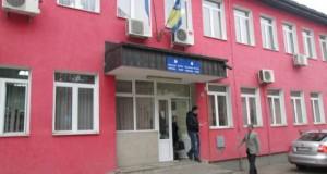 Jedanesta redovna sjednica Skupštine opštine Rudo
