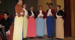 Први сабор етно пјевања – Рудо 2014. године