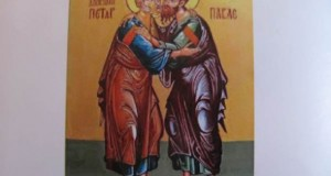 Припреме за Петровдан, славу Општине Рудо