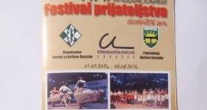 Руђани на седамнаестом Итернационалном фестивалу
