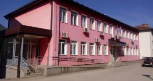 Јавни позив за финансирање пројеката средствима буџета општине Рудо за 2018. годину