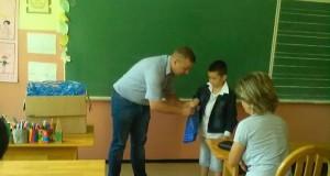 Први дан школе