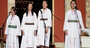 Večeras 5. Ruđanski sabor etno muzike