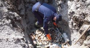 Обавјештење о уништавању минско – експлозивних средстава