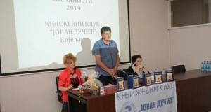 Бијељински пјесници отворили  Петровданске свечаности 2019