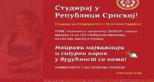 Studiraj u Republici Srpskoj