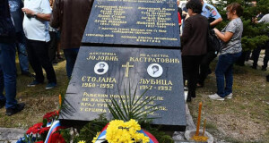 Obilježeno 28 godina od stradanja pripadnika VRS kod tunela Brodari