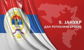 Обиљежавање Дана Републике
