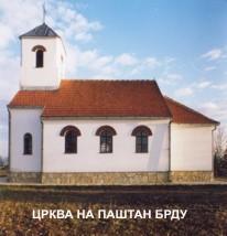 Crkva na Paštan Brdu