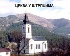Crkva u Štrpcima