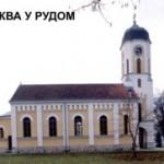 Црква у Рудом