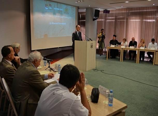 Naucni skup Podgorica