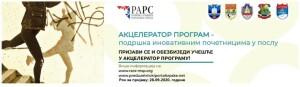 Javni poziv za učešće u akcelerator programu