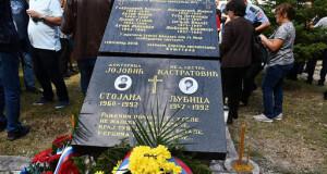 Обиљежено 28 година од страдања припадника ВРС код тунела Бродари