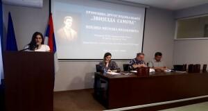 """Promocija drugog izdanja knjige poezije """"Zvijezda samoće""""Miloša Vidakovića"""