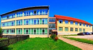 Конкурс за упис ученика  у први разред у ЈУ Средњошколски центар Рудо у школској 2021/2022.години